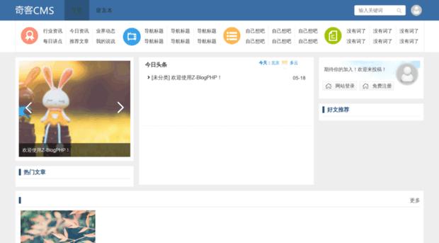 tuofeilun.com