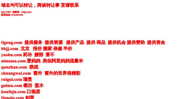 tuowen.com