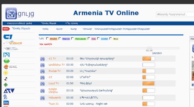 tvcuyc.am - Armenia TV Online - Online Arm... - Tv Cuyc