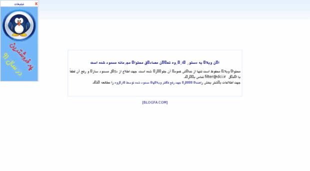tvd4.blogfa.com