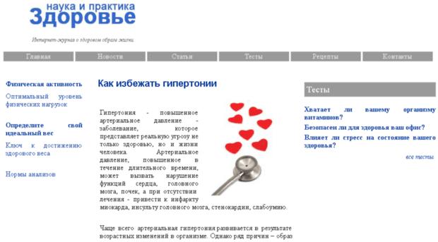 twiroll.ru