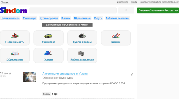этих фруктов подать объявление в белоруссии все альбомы Дискотека