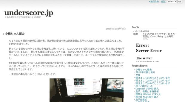 underscore.jp