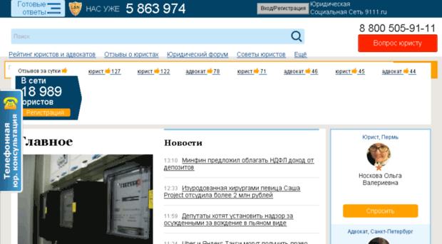 алкоголя консультация онлайн юриста 9111 помнит Александра Ширвиндта