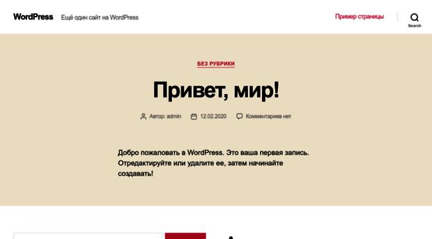 vashbiznesvrunete.ru
