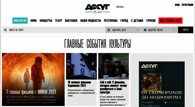 vashdosug.ru