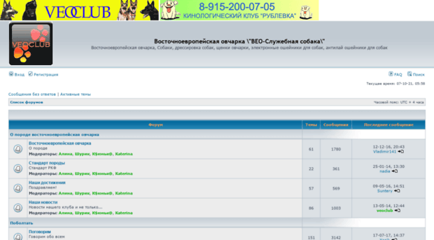 veoclub.flyboard.ru