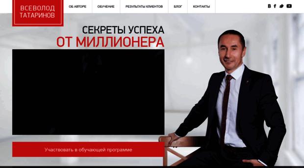 vsevolodtatarinov.com