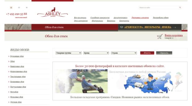 Fromsportcom