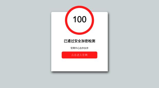 wandarandoshop.com