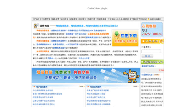 wangxin365.com