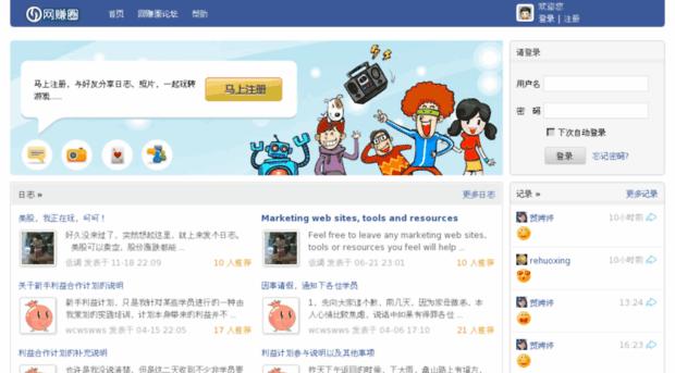 wangzhuanquan.com