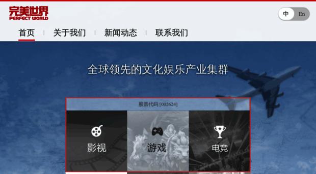 wanmei.com