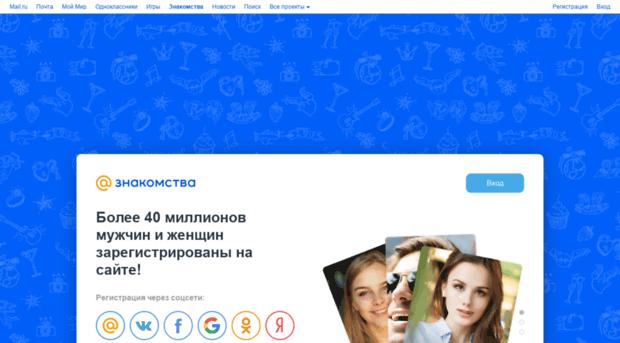wap.love.mail.ru