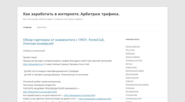 webmoneymail.ru