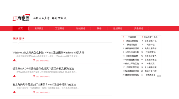 webservices.ctocio.com.cn