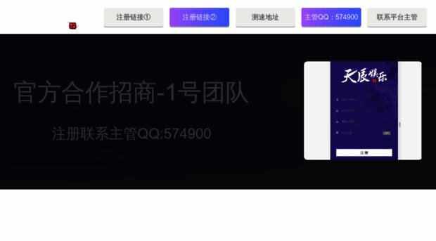 webspherechina.net