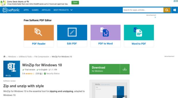 Скачать WinZip для Windows 10