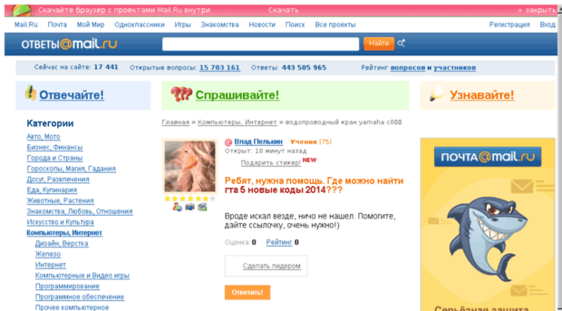 wtraff1.ru