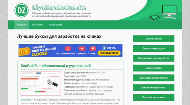 wwsites.ru