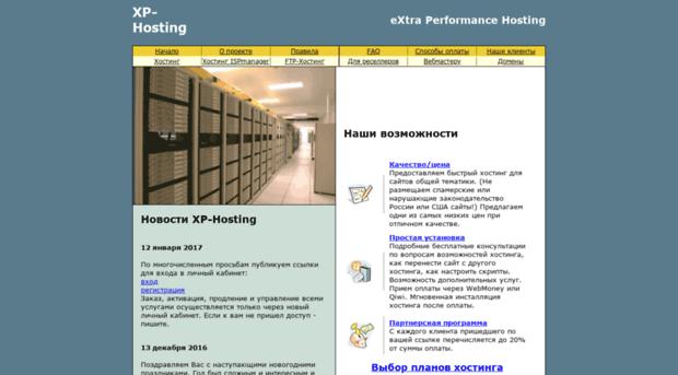 xp-hosting.com