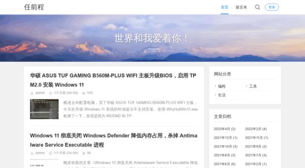 xshagua.com