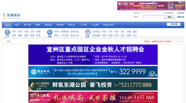 xuancheng.org