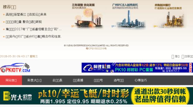 xueyuanquan.com