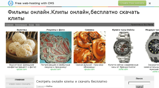 xursan.ru