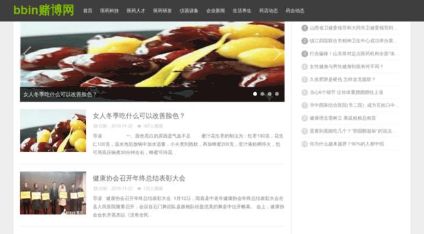 xzgjf.com