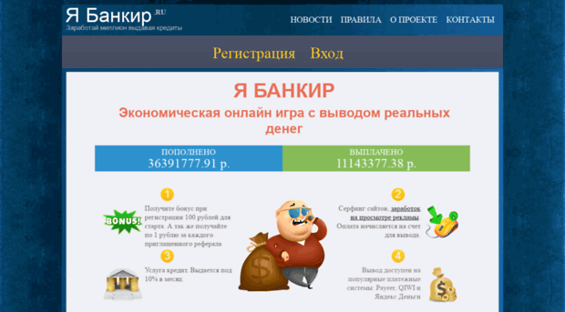 ya-bankir.ru
