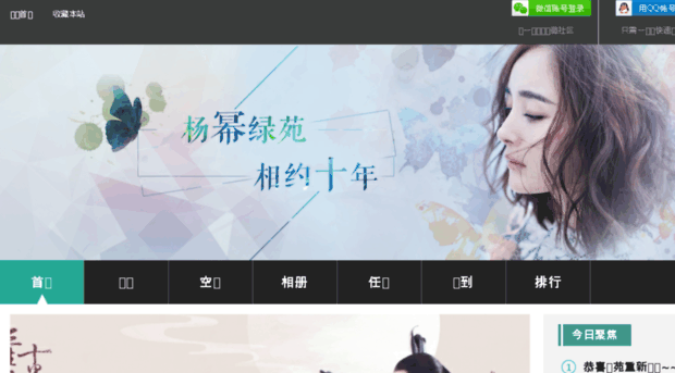 yangmi.org
