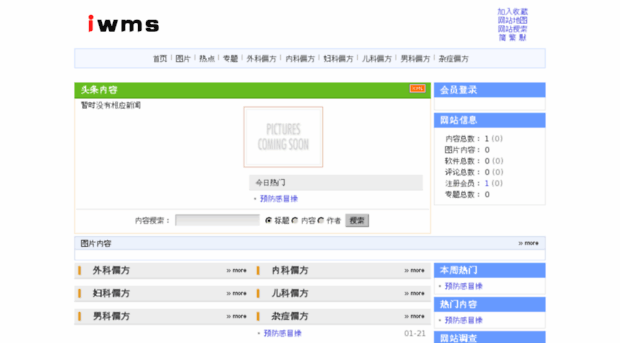 yaopf.com