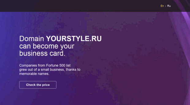 yourstyle.ru
