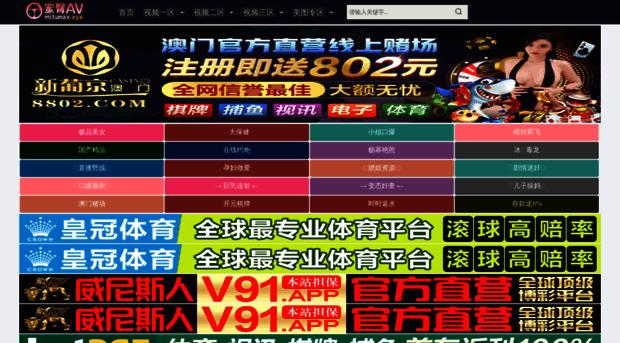 yuanjutianxia.com