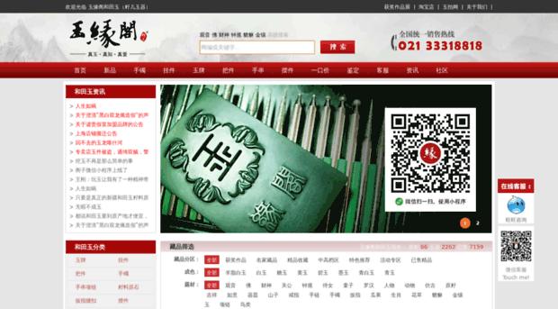 yuyuan.cc