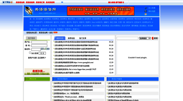 yygrammar.com