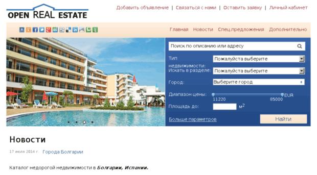 zagranisa.ru
