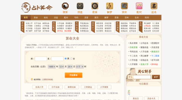 zhanbu.net