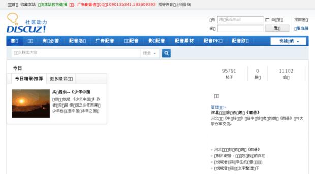 zhangmiaoyang.com