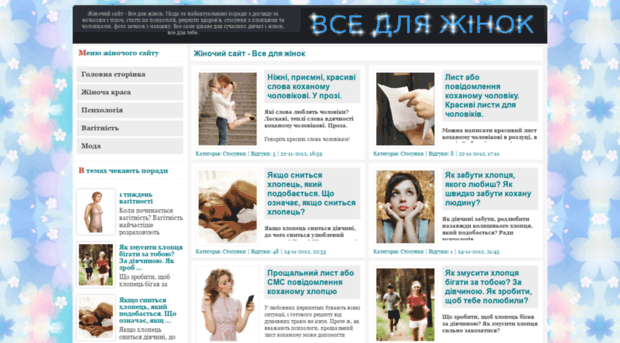zhenskij-sajt.ru