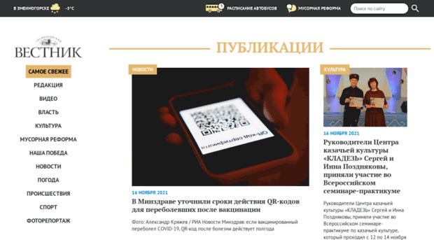 zmnvest.ru